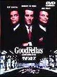 グッドフェローズ [DVD] 画像