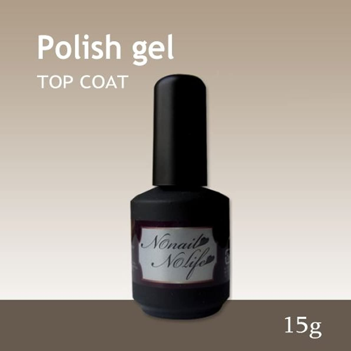 思いつく配当ラボジェルネイル《爪に優しいトップコートジェル》Natural Polish ポリッシュトップジェル(15g)