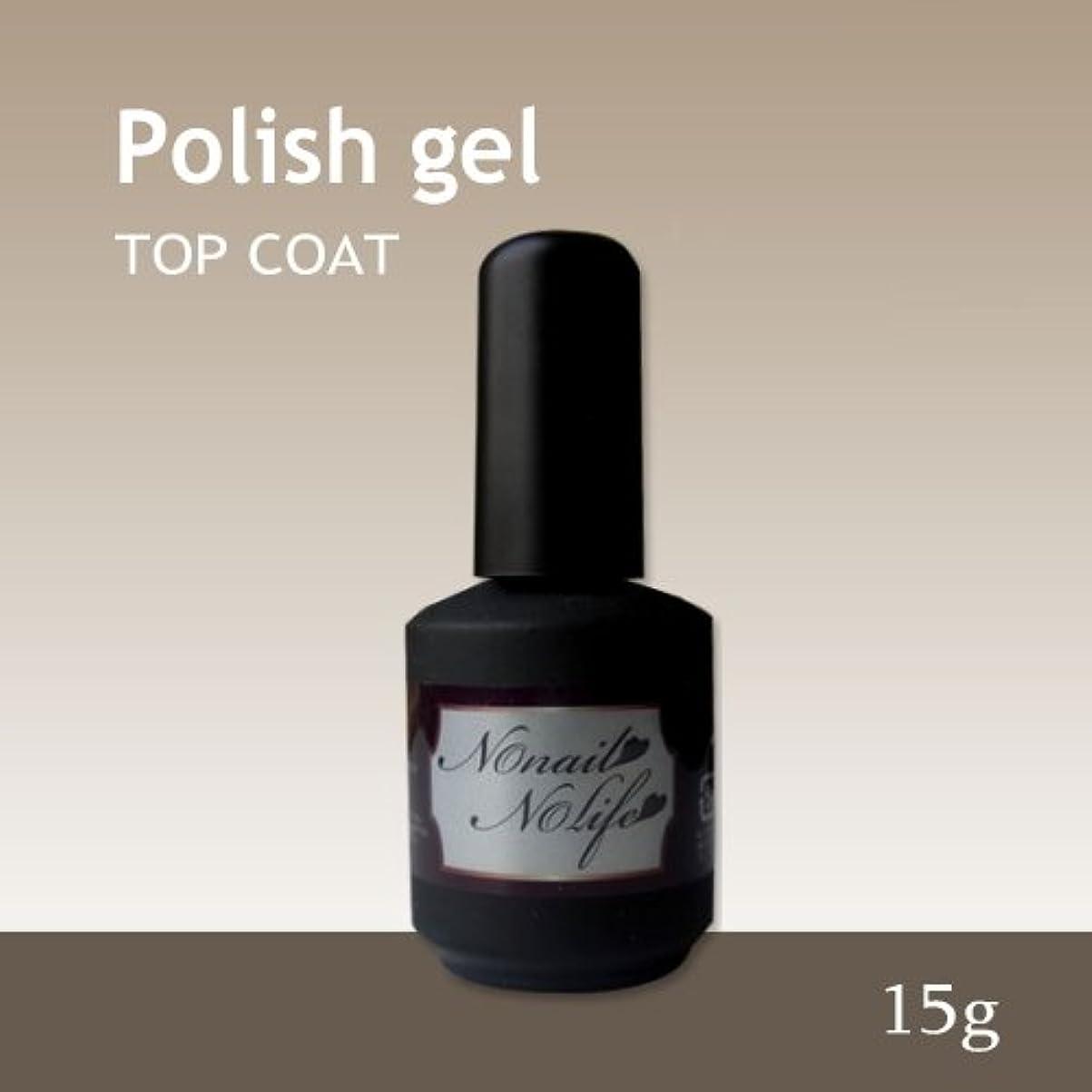 可塑性戦闘祝福するジェルネイル《爪に優しいトップコートジェル》Natural Polish ポリッシュトップジェル(15g)