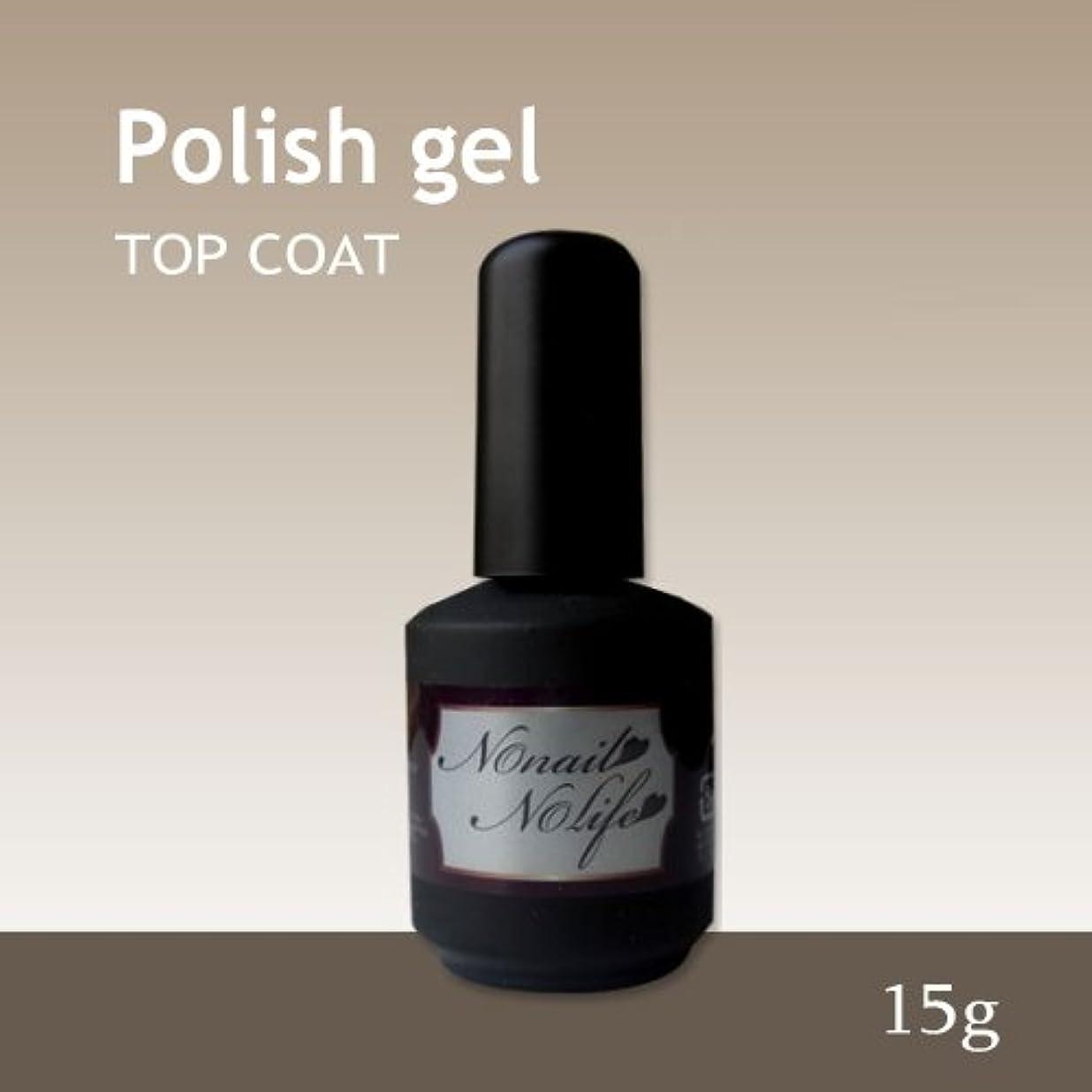 韻とんでもない純粋にジェルネイル《爪に優しいトップコートジェル》Natural Polish ポリッシュトップジェル(15g)