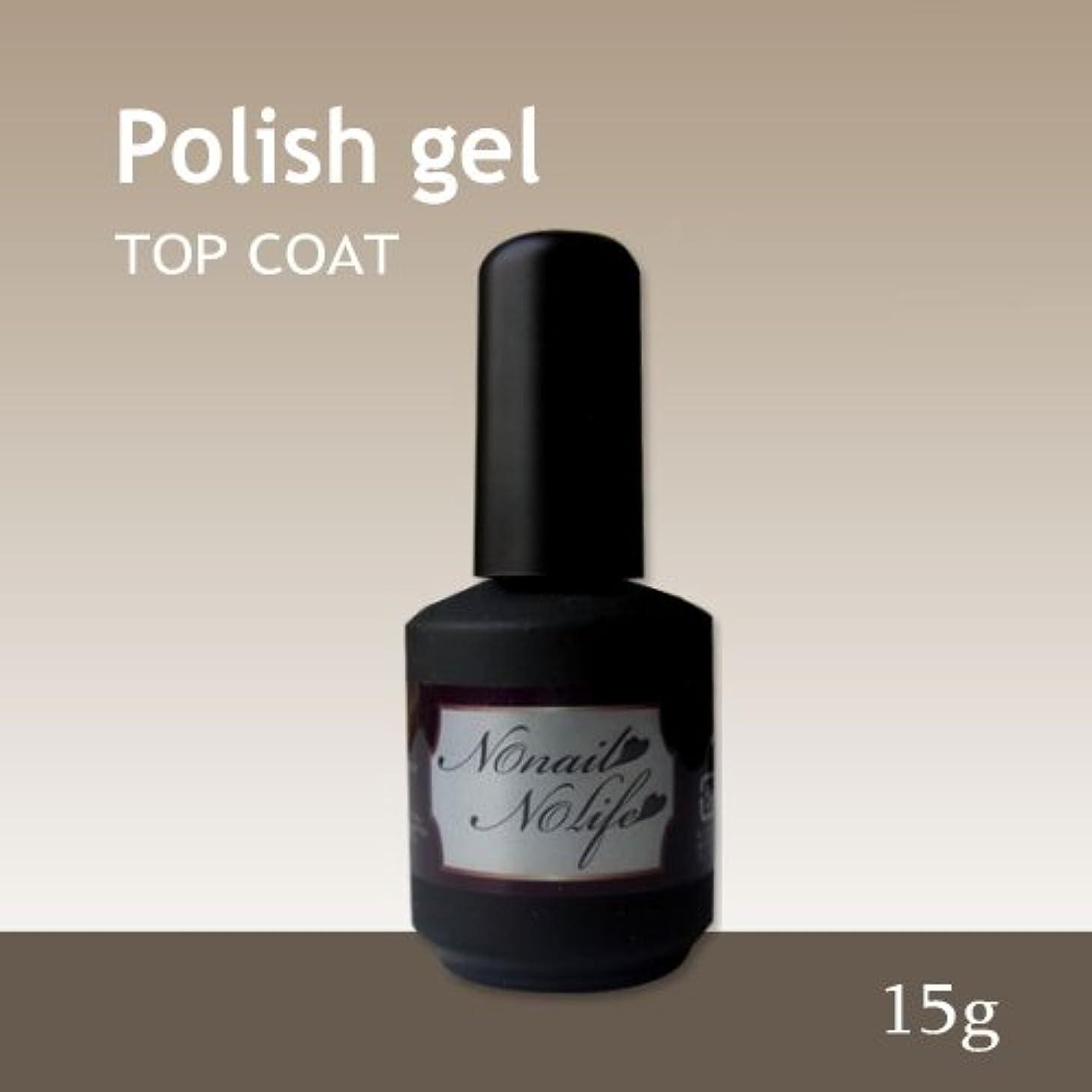 マーチャンダイジング雪スポーツジェルネイル《爪に優しいトップコートジェル》Natural Polish ポリッシュトップジェル(15g)