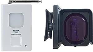 赤外線 ビームセンサーチャイムセット X890