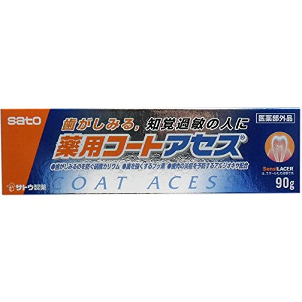 接ぎ木温かい罪薬用コートアセス 90g×(10セット)