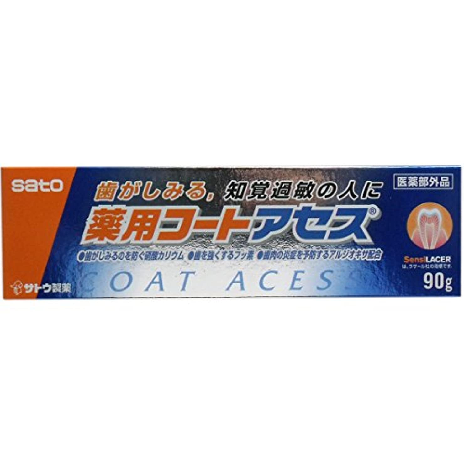 公平嫌い啓発するサトウ製薬 薬用コートアセス 薬用歯みがき 90g ×8個セット