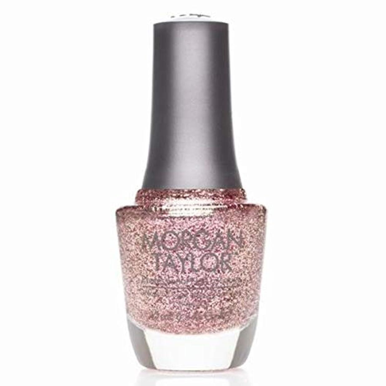 発行再生可能飼料Morgan Taylor - Professional Nail Lacquer - Sweetest Thing - 15 mL/0.5oz