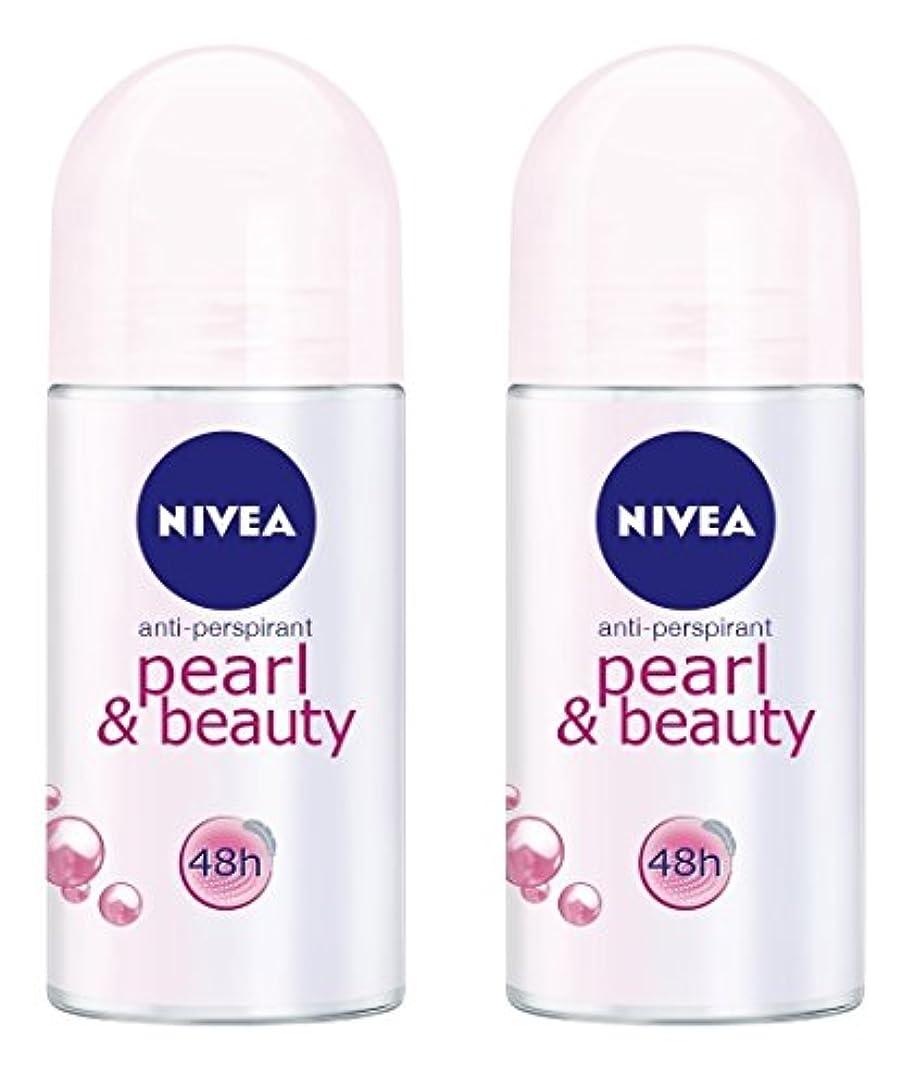 上陸ラフ恐怖症(Pack of 2) Nivea Pearl & Beauty Anti-perspirant Deodorant Roll On for Women 2x50ml - (2パック) ニベアパールそしてビューティー制汗剤...