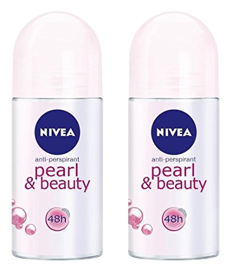 チャレンジ余韻不機嫌そうな(Pack of 2) Nivea Pearl & Beauty Anti-perspirant Deodorant Roll On for Women 2x50ml - (2パック) ニベアパールそしてビューティー制汗剤...