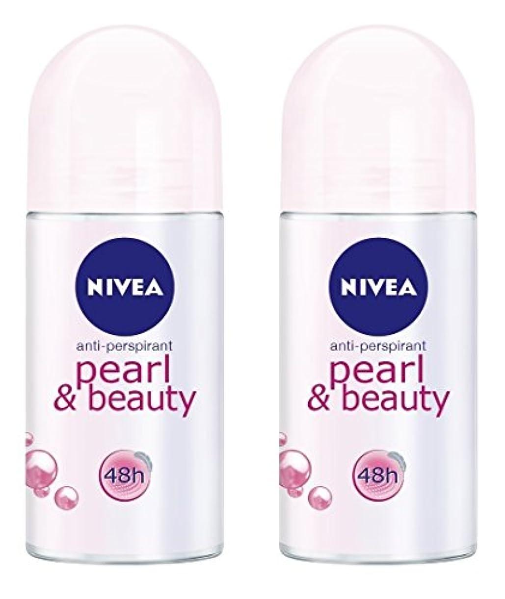主導権フラフープ食料品店(Pack of 2) Nivea Pearl & Beauty Anti-perspirant Deodorant Roll On for Women 2x50ml - (2パック) ニベアパールそしてビューティー制汗剤...