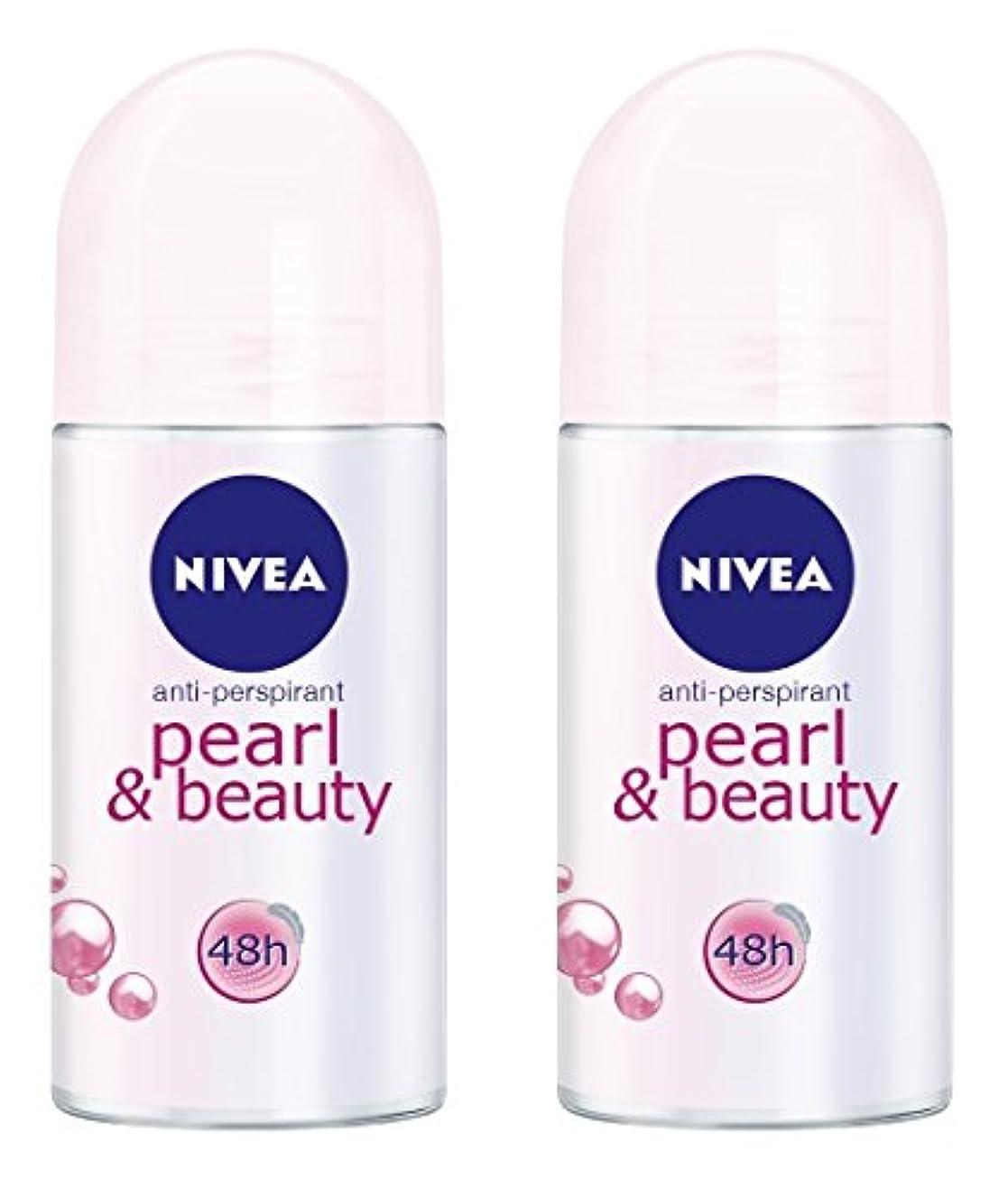 ボーダー複雑な特異性(Pack of 2) Nivea Pearl & Beauty Anti-perspirant Deodorant Roll On for Women 2x50ml - (2パック) ニベアパールそしてビューティー制汗剤...