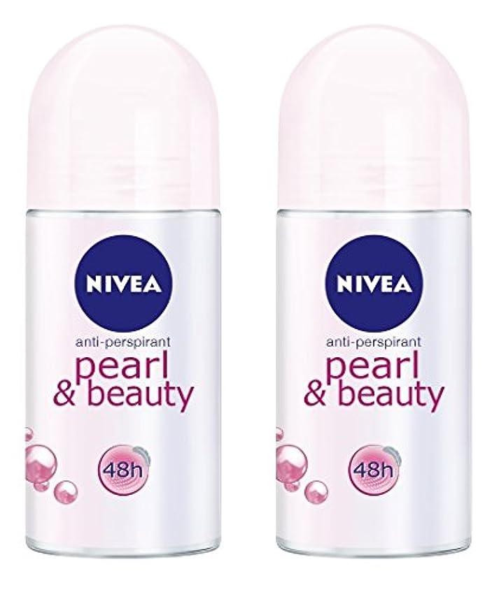 ピッチャー明らかにサポート(Pack of 2) Nivea Pearl & Beauty Anti-perspirant Deodorant Roll On for Women 2x50ml - (2パック) ニベアパールそしてビューティー制汗剤...