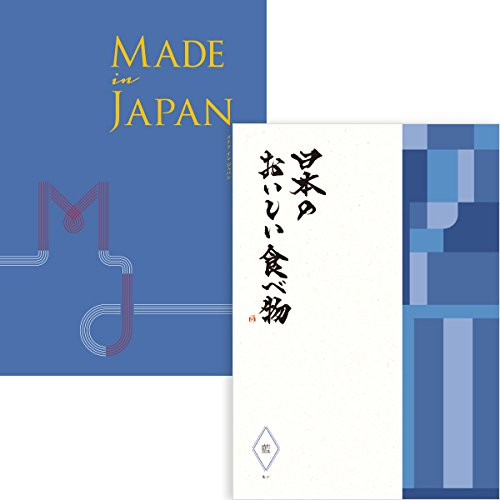 Made In Japan with 日...