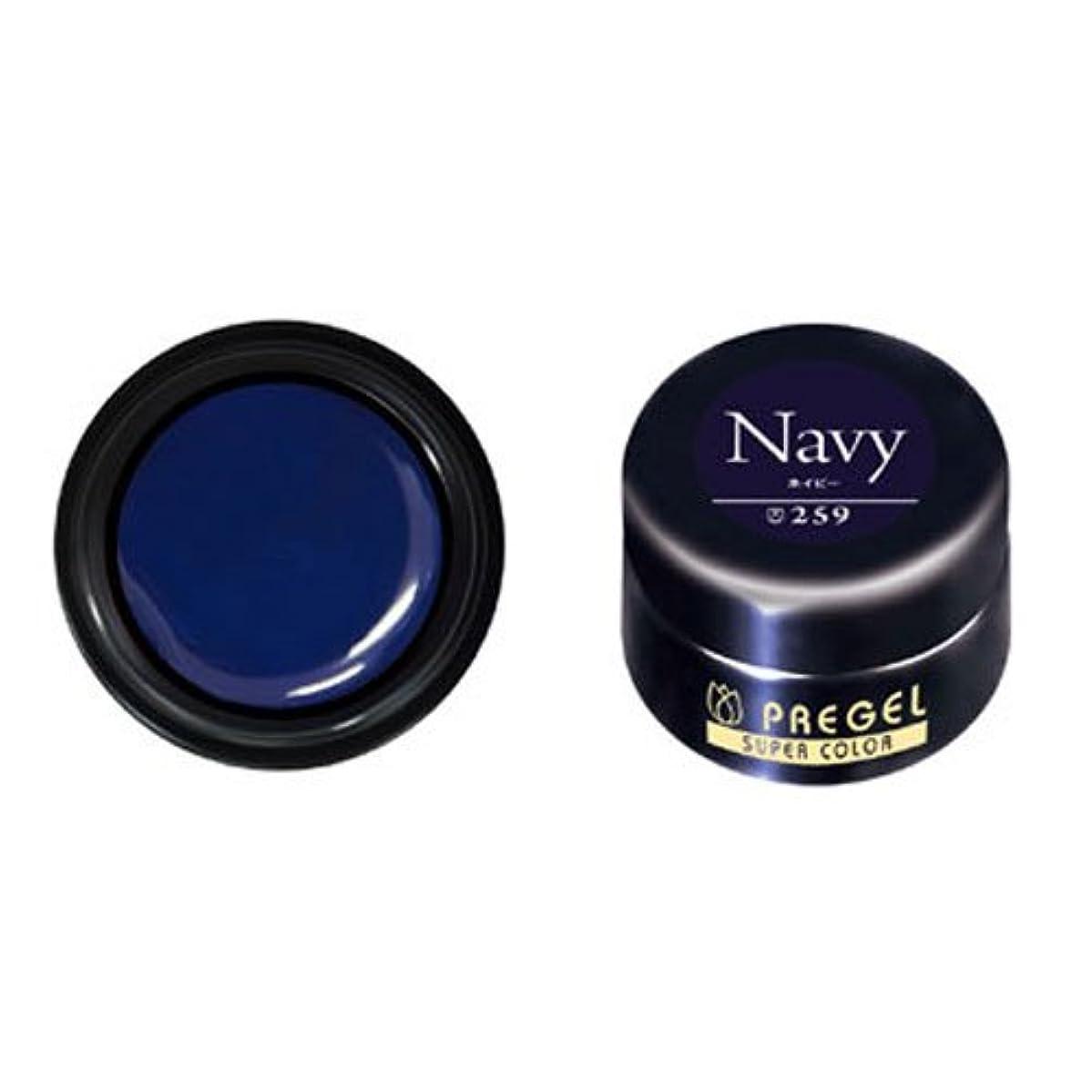 規則性何よりも曲がったプリジェル スーパーカラーEX ネイビー 4g PG-SE259 カラージェル UV/LED対応