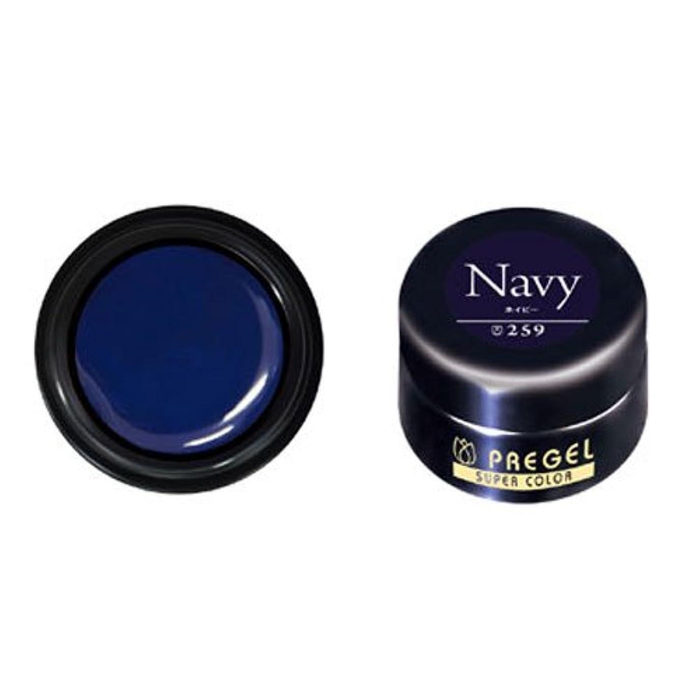 ホバートデータベース安価なプリジェル スーパーカラーEX ネイビー 4g PG-SE259 カラージェル UV/LED対応