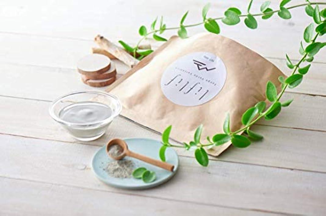 香水アレイ代表するパタゴニア ファンゴベルデ liflif ファンゴパウダー (泥粉末) 500g