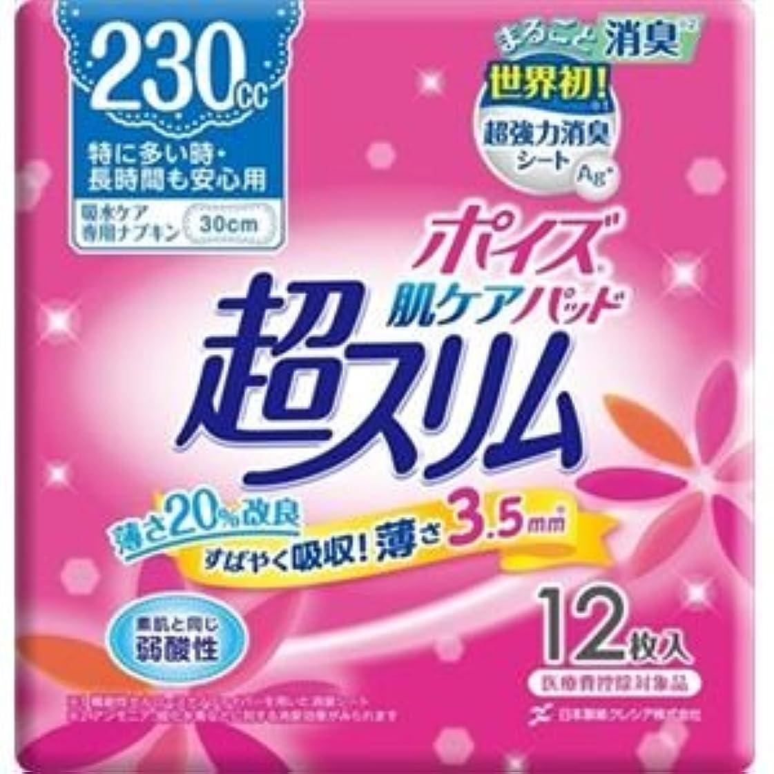 敬意正直有毒(まとめ)日本製紙クレシア ポイズ 肌ケアパッド 超スリム 特に多い時?長時間も安心用 12枚 【×3点セット】
