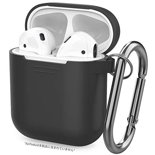 AirPods用AhaStyleシリコンケース [防塵栓] [オールラウンド保護] [携帯に便利] (改善版-黒い)