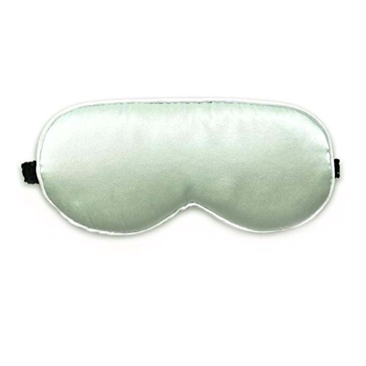 また可愛い経験的ライトグリーンソフトシルクスリープアイマスクカバー