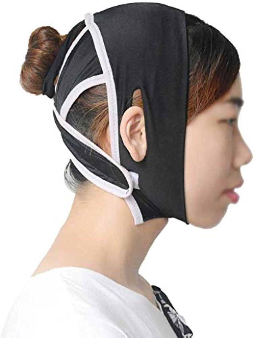 修理工語弓HUYYA フェイスリフティング包帯、女性の顔を持ち上げるベルト しわ防止包帯 二重あごの減量顔 Vライン頬,Black_Medium