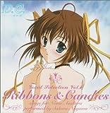 TVアニメ「D.C. ダ・カーポ」 ヴォーカルセレクション Vol.1 Ribbons & Candies