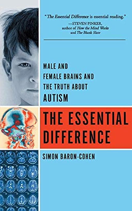 青句読点グループThe Essential Difference: Male And Female Brains And The Truth About Autism
