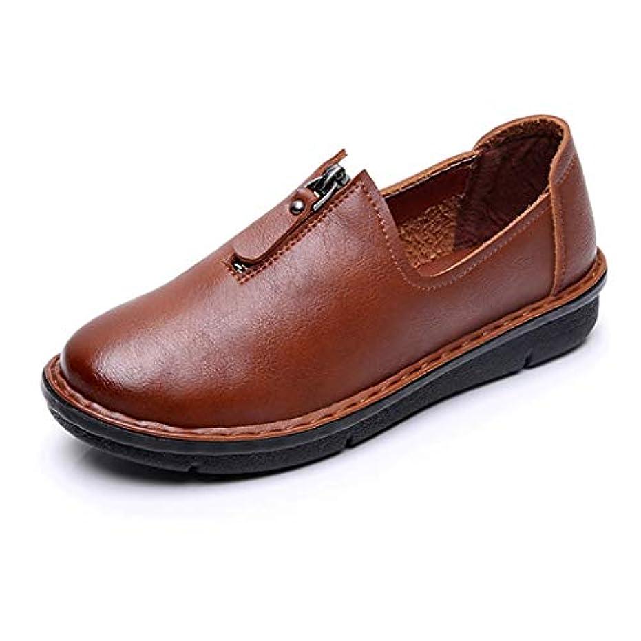 然とした横に一般的に言えば[実りの秋] シニアシューズ レディース 25.5CMまで お年寄りシューズ 疲れにくい 滑り止め 婦人靴 モカシン 介護用 軽量 安定感 通気性 高齢者 母の日 敬老の日 通年