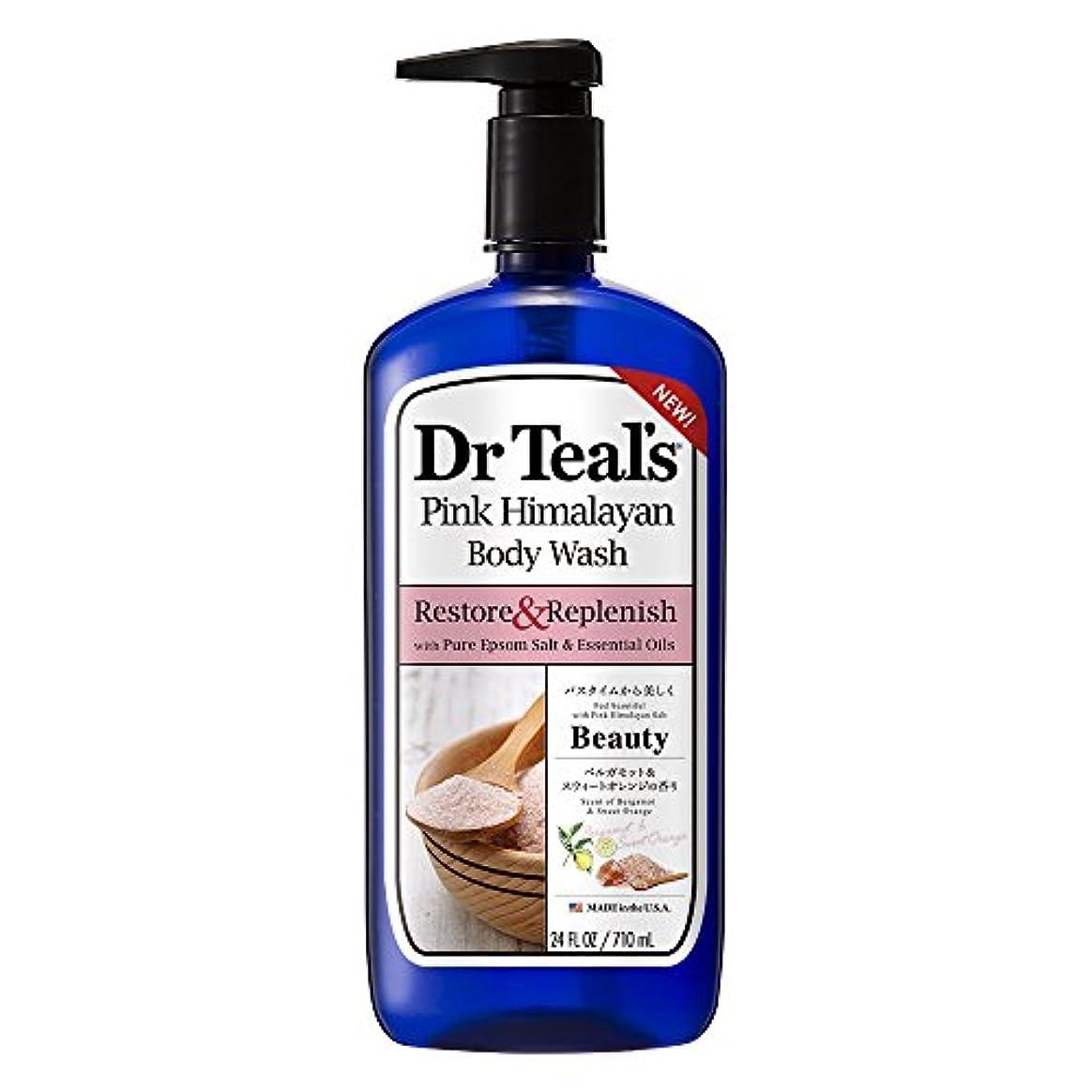 バトル励起毛細血管ティールズ ボディウォッシュ ピンクヒマラヤンソルト 710mL