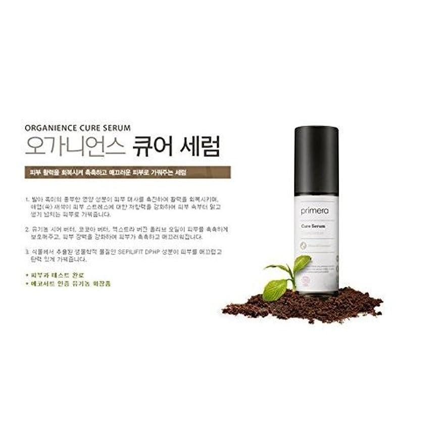 印刷する感情冷淡なAMOREPACIFIC Primera Organience Cure Serum, KOREAN BEAUTY