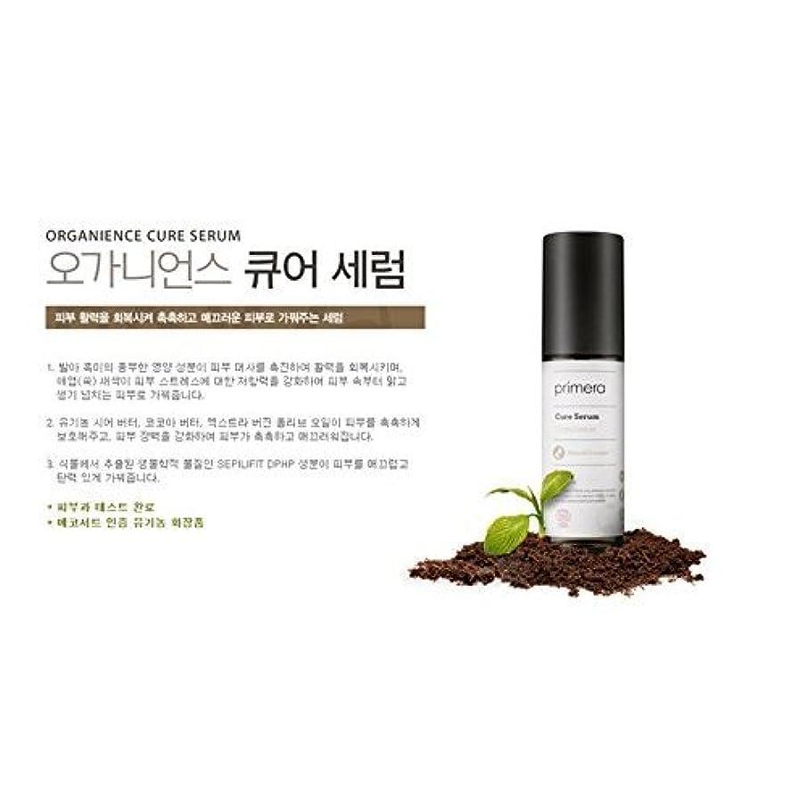 かるシードスーパーAMOREPACIFIC Primera Organience Cure Serum, KOREAN BEAUTY