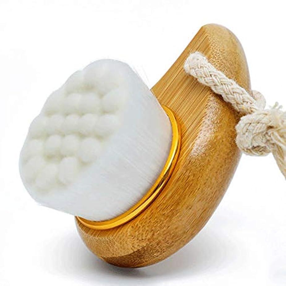 木製グレートバリアリーフレンドHEHUIHUI- クレンジングブラシ、防水ディープクレンジングポア、電気剥離、にきび、アンチエイジングクレンジングブラシ(ホワイト) (Color : White)