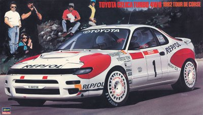 ハセガワ 1/24 トヨタ セリカ ターボ 4WD 1992 ツール・ド・コルス プラモデル 20291