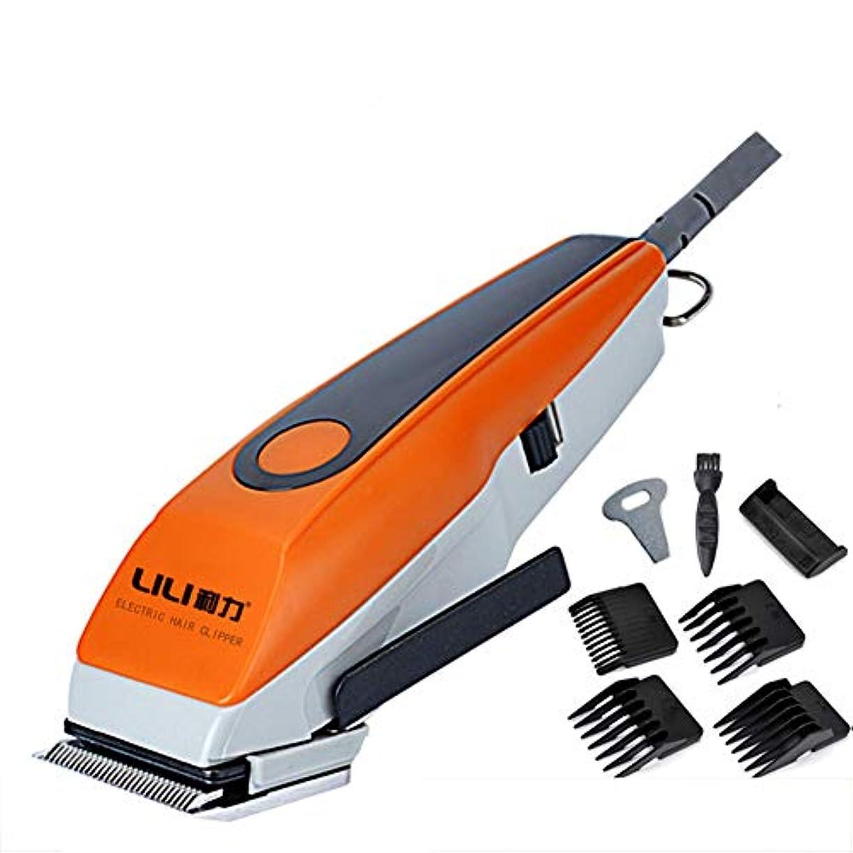 薄いですマットレストランジスタヘアクリッパー、サロン/ホーム用の低ノイズヘアカット機を剃る男性プロフェッショナル強力なコード付きヘアトリマー220V電動ヘアクリッパー