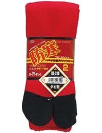 おたふく手袋 防寒靴下 パイルソックス カラフルライン 足袋型 2足組 安全靴にも アソート(※色指定不可) BS-318