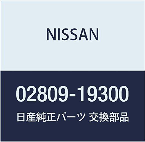 NISSAN (日産) 純正部品 クリップ 品番02809-19300