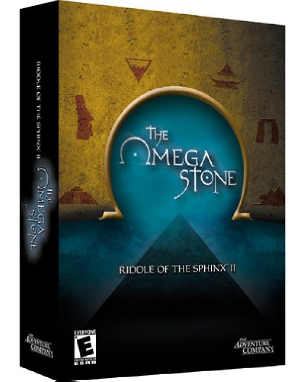 配分実験をする医薬Riddle Of The Sphinx 2: The Omega Stone (輸入版)