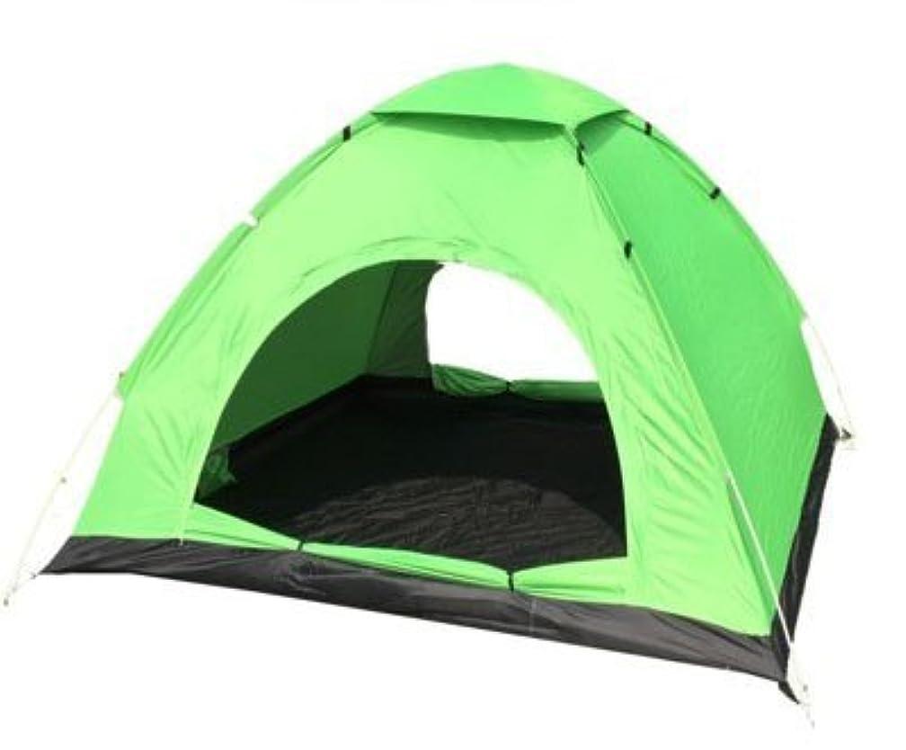 崇拝します折カジュアル[MEOW MARKET]折りたたみテント ワンタッチテント ポップアップテント 1-2人用 UV紫外線カット 簡易サンシェードテント ピクニック キャンプ 公園 小型テント 緑