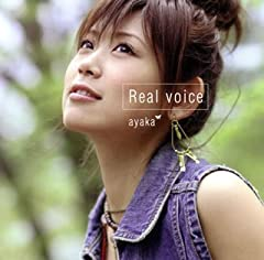絢香「Real voice」のジャケット画像
