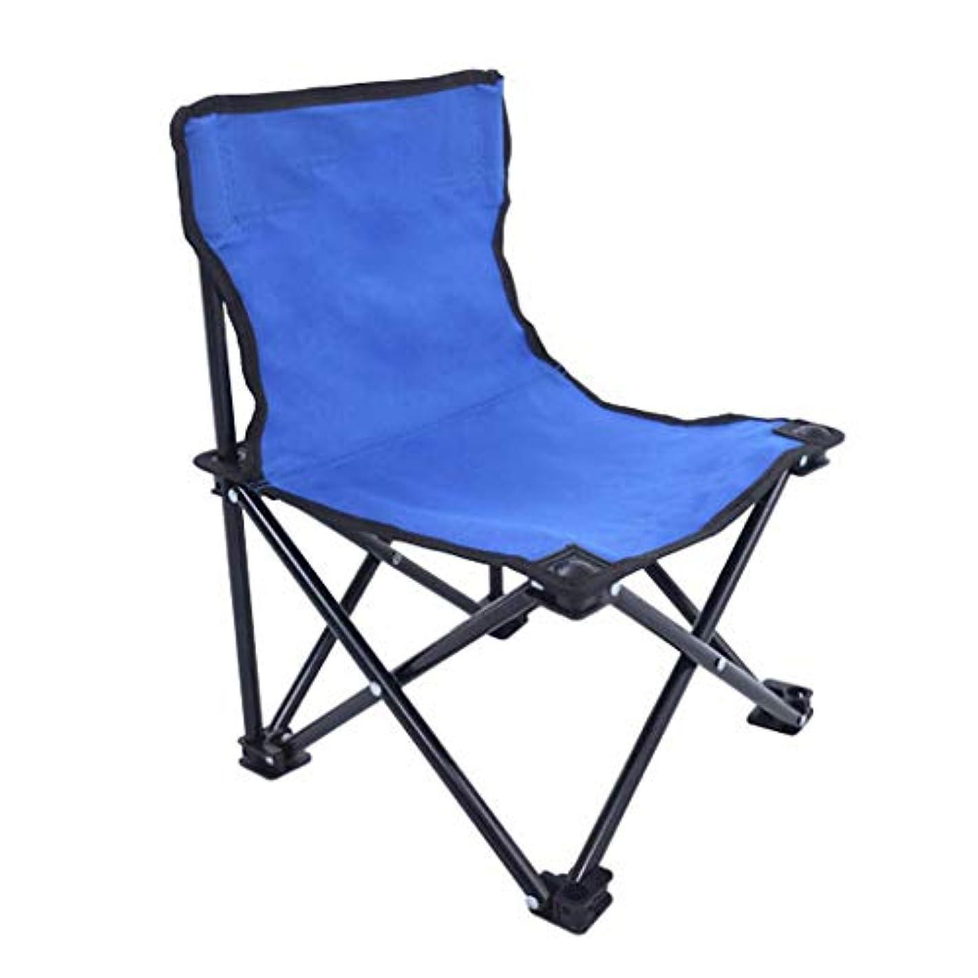 ネックレット押す居心地の良い小型キャンプチェア軽量ポータブル折りたたみスツール付き登山冒険ハイキング釣りビーチピクニックパーティーガーデニング - ブルー