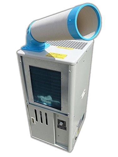 ナカトミ(NAKATOMI) スポットクーラー 工事不要 パワフル風量(強・弱) 冷風ダクト360度回転 20Lドレンタンク付 除湿水排水 冷媒HFCR407C採用 キャスター付き 静音 1年保証 SAC-407N