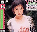 """YURIA MANIA NON STOP COMPLETE""""LOVE""""DIRECTION 加藤ゆりあ[DVD] RGD-035"""