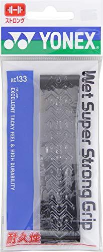 ヨネックス ウェットスーパーストロングGRIP ブラック 1セット 20本:1本×20パック