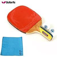 バタフライ(Butterfly) ADDOY P40 卓球 ラケット ペングリップタイプ (ラケット、ボール2個、オリジナル スポーツタオル1枚)