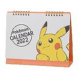 ポケモンセンターオリジナル ポケモンセンターオリジナル卓上カレンダー2022