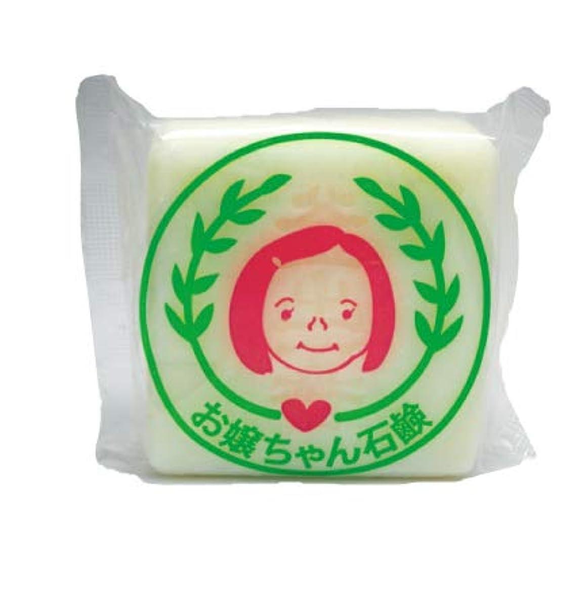 フェンスおそらく領収書新しいお嬢ちゃん石鹸(100g)