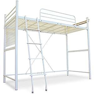 ロフトベッド パイプベッド 宮付き コンセント付き 高さ調節可能 シングル ホワイト
