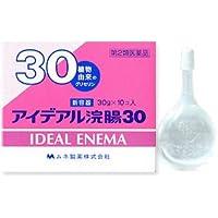 【第2類医薬品】アイデアル浣腸30 30g×10 ×5