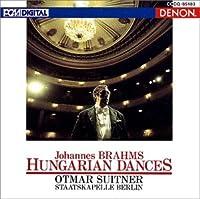 ブラームス:ハンガリー舞曲