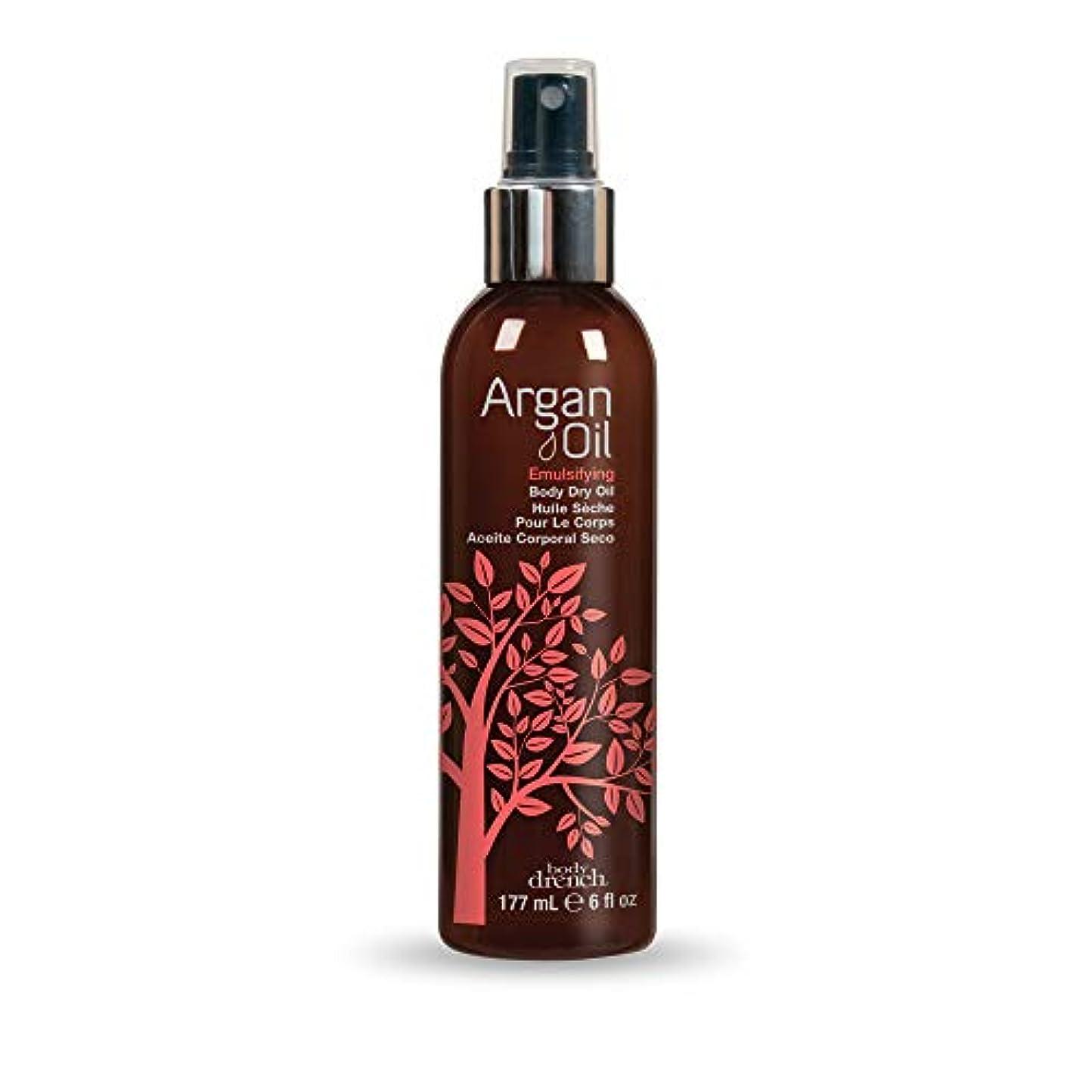 貫通する同級生で出来ているArgan Oil Body Emulsifying Dry Oil 177 ml (並行輸入品)