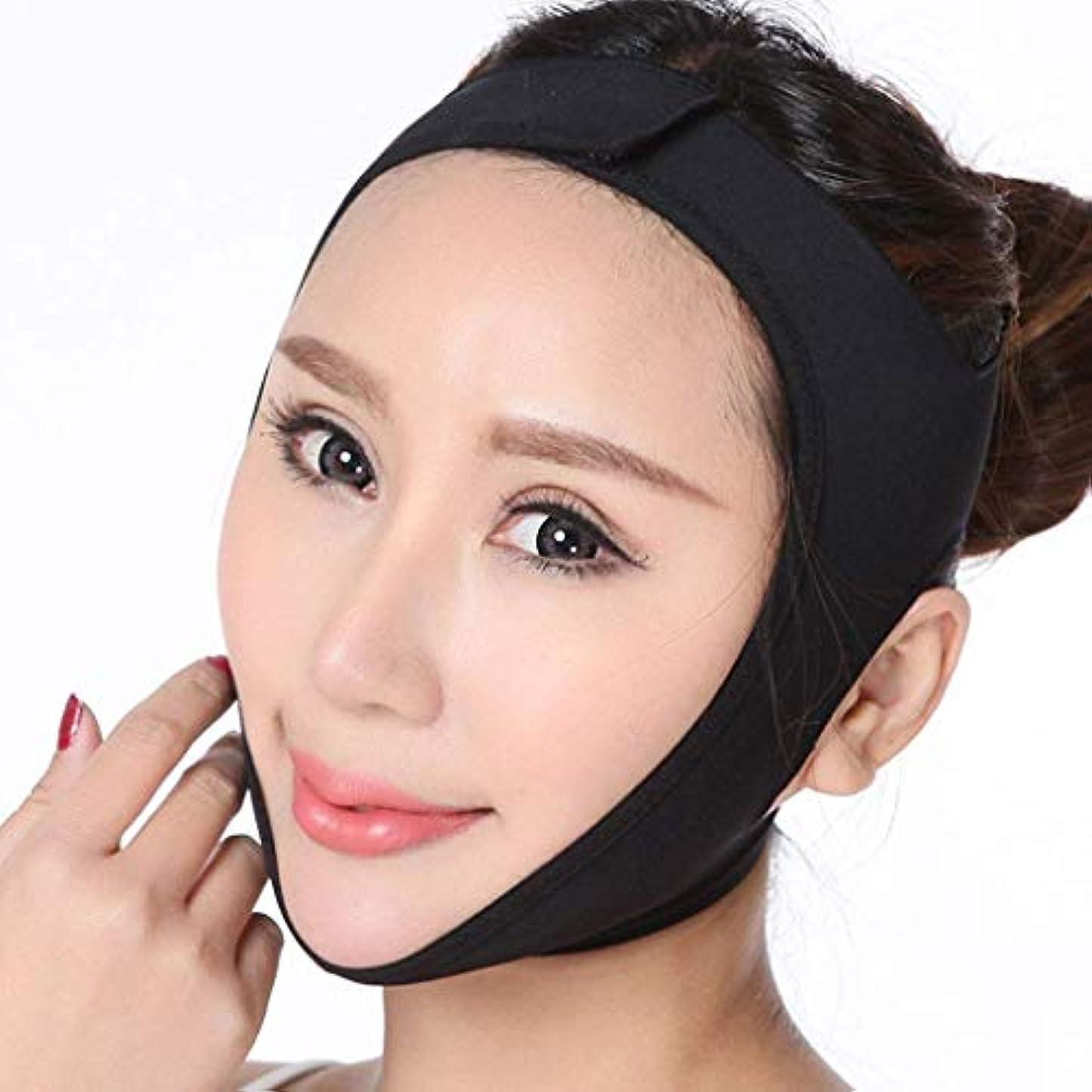 バッジクラックポット木曜日HUYYA 女性の顔を持ち上げるベルト、Vライン頬 しわ防止包帯 二重あごの減量顔,Black_Small