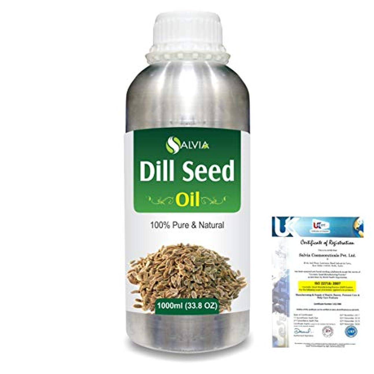 リレー信号主にDill Seed (Anethum graveolens) 100% Natural Pure Essential Oil 1000ml/33.8fl.oz.