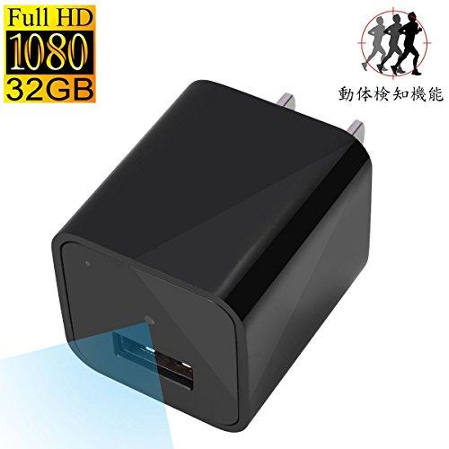 UYIKOO ACアダプター型カメラ 1920×1080P 内置32GBカード 動・・・
